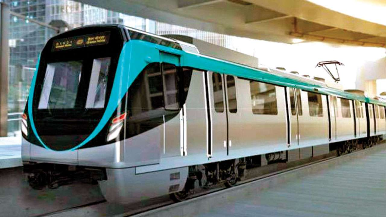 Metro -